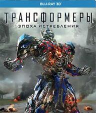 Transformers Age of Extinction 3D Blu-ray English TrueHD 7.1 Трансформеры Эпоха