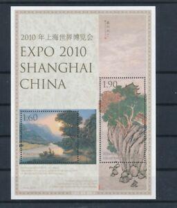 D200138 Expo 2010 Shanghai China S/S MNH Liechtenstein
