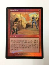 Mana Clash FOIL Japanese Asian MTG 7th Edition NM