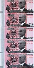 LOT Cambodia, 5 x 500 Riels, 2014 (2015), King Sihamoni, P-New, UNC