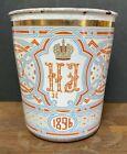 Antique Imperial Russian Coronation Cup Khodynka Tsar Nicholas II Romanov Eagle