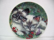 "Cat Plate ""Country Cat"" by Baum Bros. Formalities 8"" Across Excellent Condition"