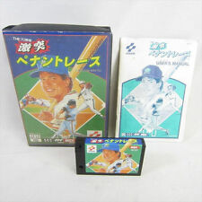 Msx Gekitotsu Pennant Course MSX2 Import Japon Video Game 1442 Msx
