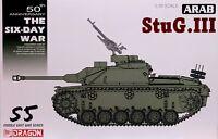 Dragon 1/35 3601 ARAB StuG.III (The Six-Day War) (Middle East War Series)