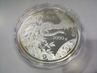 蛇年吉祥 Chinese Lunar Calendar Snake 2013 1 kg kilo Silver Plated Coin Round Medal