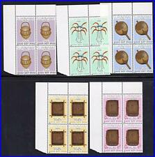 SURINAM 1983 ARTIFACTS in BLOCKS of 4 MNH CV$20.00 MEDICINE