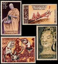 ✔️ LAOS 1957 - BUDDHISM SET - MI. 70/73 ** MNH OG [LS070]