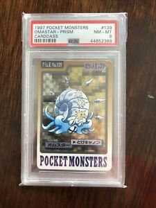 Pokemon PSA 8 1997 Carddass Omastar Prism Foil