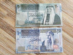 Jordan 10 & 20 dinars 2006 - 2007 banknotes