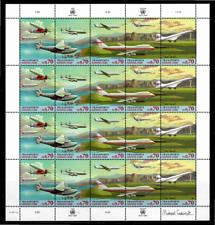 AL1761 1c Start UN Geneva1997 SC#311a x4 $20.00 Aviation Transportation MNH