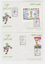 romania 1990 Sc 1420/1 world cup,italy two FDCs set     n129
