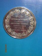 Lycée impérial de  Bordeaux- Edmond  RENARD 1862-vers latins,1er prix - BRENET