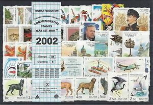 RUSSIA 2002 COMMEMORATIVE  STAMPS YEAR SET MNH (see four scans)