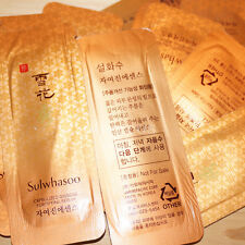 [Sulwhasoo] Capsulized Ginseng Fortifying Serum 1ml * 20ea= 20ml (NEW) Amore