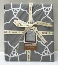 NEW West Elm Organic Regal Medallion KING Duvet Cover, PLATINUM GRAY