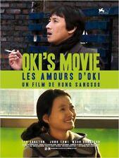 Poster Folded 120x160cm OKI'S Movie (2011) Lee Sun-Kyun, Yu-Mi Jeong New
