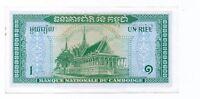 Billete de Camboya 1 Riel 1956 - 1972 serie nº  867093 sin circular  Ref.171