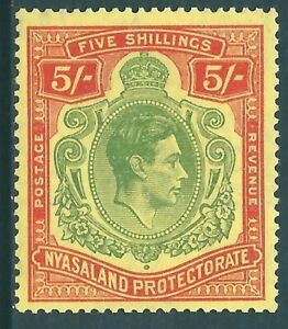NYASALAND 1938 George VI mint 5/- 'ordinary paper' SG141a