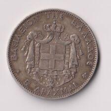 GREECE: GEORGE I  (1863-1913)  5 DRACHMAI 1876  VF+