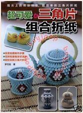 SC Japanese Origami 3D Paper Craft Book Swan Owl Vase Basket Bicycle