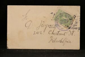 Colombia: 1906 Cover to Philadelphia, Box 1 Division on Back