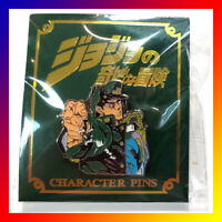 JOJO BIZARRE ADVENTURE Jotaro ENAMEL PIN Official SHONEN JUMP SHOP Exclusive NEW
