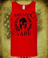 MOLON LABE TANK TOP T-SHIRT COME AND TAKE THEM IT 2ND AMENDMENT 3 PERCENT 3%