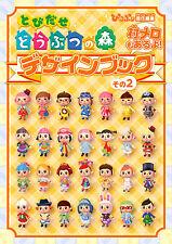 Nintendo Japan Game Animal Crossing Design Book Part:2