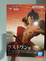 One Piece Ichiban Kuji Full Force Last One Prize Luffy Figure