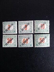 """HUNGARY 1919, Postage Dues, Ovpt. """"KOZTARSASAG"""" 6 values to 50f Mint Hinged."""
