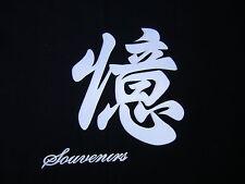 MIROIR STICKER 30cm DECO ZEN CARACTERE CHINOIS souvenirs