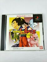 Dragon Ball Z Japanese Import Playstation PS1 CIB Complete Tested Works