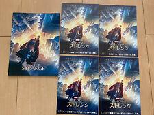 Doctor Strange Japan PRESSBOOK + flyer x4 Benedict CUMBERBATCH Marvel THOR HULK