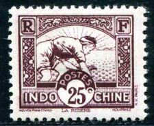 INDOCHINE 1931 Yvert 165b  TYPE III * 140€(D5826