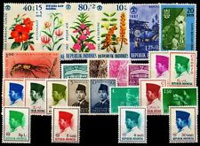 Indonesia 25 Different Mint Thematic Stamps , Large & Small