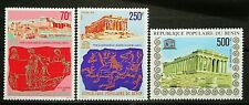 Benin 1978 UNESCO Protection of Acropolis Set UM. SG 713/5