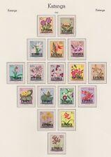 KATANGA - 1960 Belgian Congo Flowers ovpts - MNH/VF - Scott 18-34