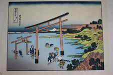 Vintage Uchida Art Co. Japanese Woodblock Print - Nobuto-Ura -Hokisai Katsushika