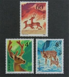 nystamps PR China Stamp # 1610-1612 Mint OG NH $16   L23y3166