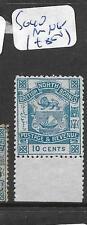 NORTH BORNEO (PP1501B) 10C  SG 44  CDS  MNG