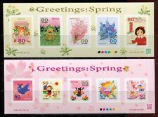 1441-43 ** Pflanzen Japan Nr Briefmarken Asien