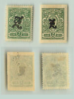 Armenia, 1919, SC 91, 91a, mint. e8343