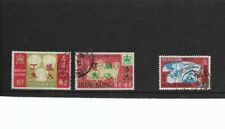 Hong Kong - 1967 Sets - Used