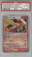 2004 Pokémon FireRed & LeafGreen #012 Charizard EX PSA 4 VG-EX Pokemon Card 1y8