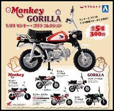 AOSHIMA 1/24 GORILLA Collection MONKEY BIKE Figure x 5 Small Toys NEW