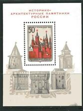 RUSSIA 1971  SC#5349  SOUVENIR SHEET MNH