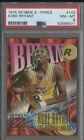 1996-97 Skybox Z-Force Basketball Cards 25