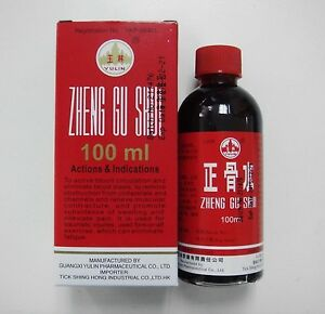 YULIN Zheng Gu Shui Medicated Relieve Oil Pain Relief Massage 100ml