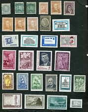 STAMP LOT OF ARGENTINA , MH AND USED (4 SCANS)