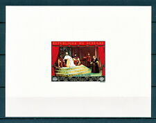 DELUXE 412 SENEGAL 1972 THEATRE PROOF IMPERF MNH